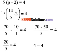 KSEEB Solutions for Class 7 Maths Chapter 4 Simple Equations Ex 4.3 381