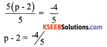 KSEEB Solutions for Class 7 Maths Chapter 4 Simple Equations Ex 4.3 39